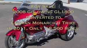 used honda goldwing trike for sale 2011 lehman monarch ii 2008