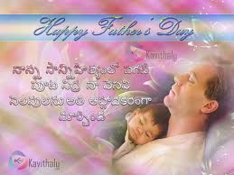 telugu greetings on fathers day wishes messages kavithalu net