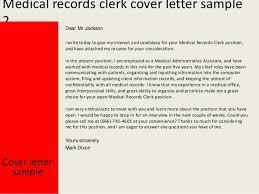 medical records job description sample office clerk job