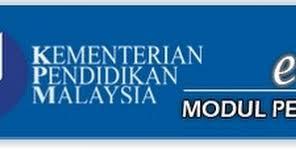 egtukar guru online semakan keputusan 2016 may 2017 posts at panduan malaysia