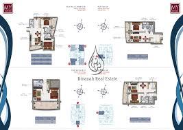 my tower 02 apartment floor plan