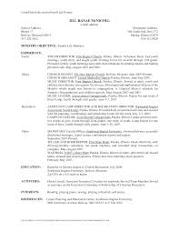 Music Resume Sample by Resume Music Resume Example Classical Singer Resume Resume For