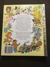 pete u0027s dragon a little golden book walt disney 9780307600561