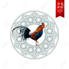 2017 chinese zodiac sign rooster symbol of 2017 with red ribbon and mandala chinese