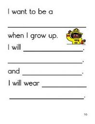 when i grow up activities and free printable for kids activities