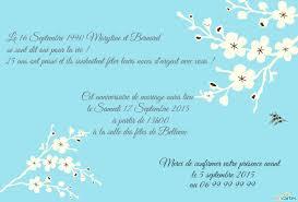 invitation anniversaire mariage invitation anniversaire mariage arbre à fleurs 123 cartes