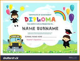preschool graduation diploma template preschool graduation announcements template kindergarten