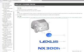 lexus nx 2016 pdf lexus nx300h repair manual pdf repair manual cars repair manuals