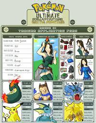 Trainer Meme - pokemon trainer meme by tae on deviantart