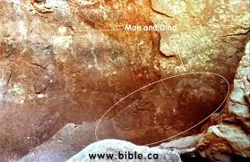 dinosaur art by native americans petroglyphs