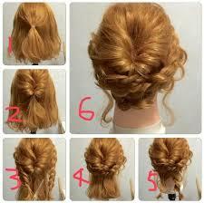 Hochsteckfrisuren Kinnlanges Haar by 11 Besten Schnelle Frisuren Bilder Auf