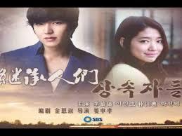 film drama korea lee min ho heirs korean drama 2013 korean japanese music videos pinterest