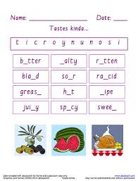 missing letter tool create your own spelling worksheets with