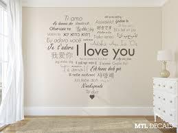 international i love you heart wall decal bedroom wall decor international i love you heart wall decal bedroom wall decor wall sticker 72