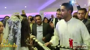 mariage algã rien studio presente dj chaabicity dj mariage marocain algerien