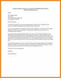 journalism advice how to write a cover letter 8 letter to apply