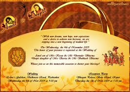 Wedding Card Examples Indian Wedding Card Invitation Wordings Images Wedding And Party