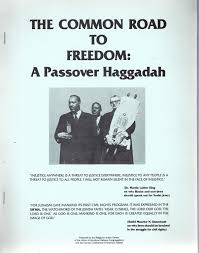 union haggadah haggadah haggadah not print on demand or printed on demand not