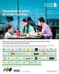 advertising archive bangladesh standard chartered bank