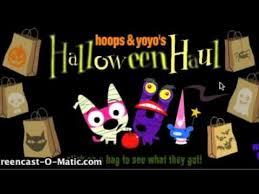 hoops yoyo haul e card