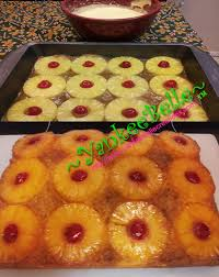 pineapple upside down cake you will need yellow or pineapple