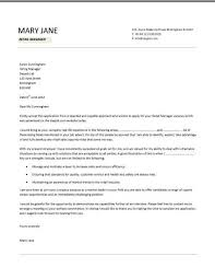 sample retail resume cover letter retail cover letter samples