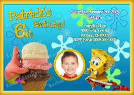 spongebob birthday invitations kustom kreations