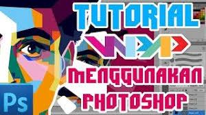 tutorial wpap lewat photoshop ecouter et télécharger tutorial wpap pop art en mp3 mp3 xyz