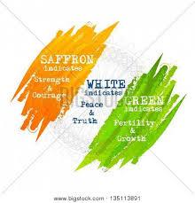 creative national flag colour vector photo bigstock