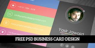 make your own business cards free printable personal business card