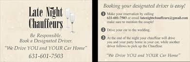 Wedding Inserts Wedding Inserts Late Night Chauffeurs