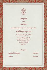 Sample Wedding Reception Programs Reception Samples Reception Printed Text Reception Printed Samples