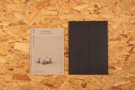 contemporary japanese design the book design blog