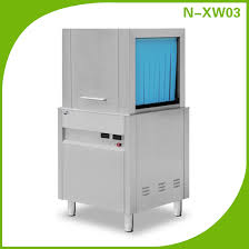 Dishwasher Enclosure Small Commercial Dishwasher Small Commercial Dishwasher Suppliers