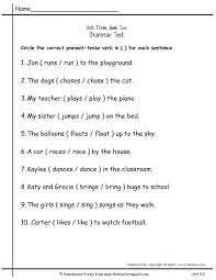 subject verb agreement practice worksheets pdf best resumes