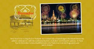 cheap holidays to thailand compare holidays dealchecker 2017 18