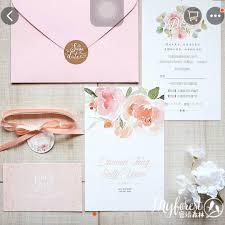 wedding invites cost wedding invitation card pws misspetite dayre