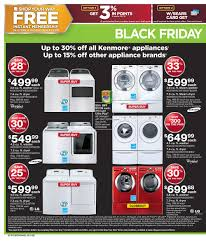 dryer sales black friday sears black friday 2013 specials ad early look gizmo cheapo