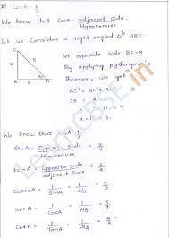 rd sharma class 10 solutions chapter 5 trigonometric ratios