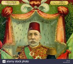 Sultans Of Ottoman Empire Sultan Of The Ottoman Empire 1909 1918 Mehmed V November 1844