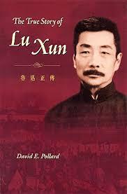 the true story of lu xun mclc resource center