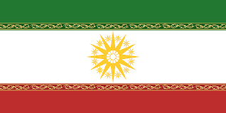 National Flag Iran Iran Iranian Discussion Forum Message Board