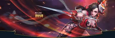 by tiechuwenhua best digital images fantasy mythology dark