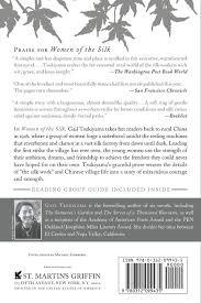 women of the silk a novel gail tsukiyama 9780312099435 amazon