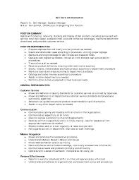 Product Owner Resume Bakery Department Manager Resume Musidone Com