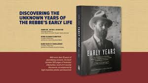 the rebbe book discovering the unknown years of the rebbe s early a