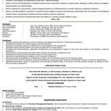 cover letter software resume format software testing resume format
