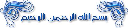 قنوات مسلسلات رمضــ2011ـــان