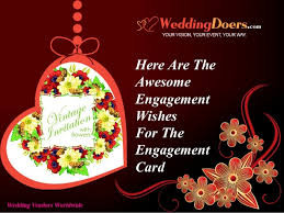 Wishes For Engagement Cards Here Are The Awesome Engagement Wishes For The Engagement Card