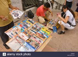 movies stock photos u0026 movies stock images alamy